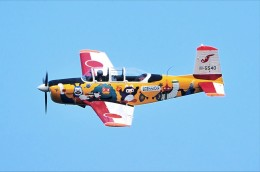 防府北基地 - Houfu Kita Airbase [RJOF]で撮影された防府北基地 - Houfu Kita Airbase [RJOF]の航空機写真