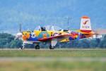 防府北基地 - Houfu Kita Airbase [RJOF]で撮影された航空自衛隊 - Japan Air Self-Defense Forceの航空機写真