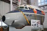 ちゃぽんさんが、羽田空港で撮影した日本航空 DC-8-32の航空フォト(写真)