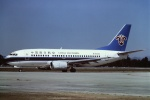 tassさんが、北京首都国際空港で撮影した中国南方航空 737-5Y0の航空フォト(写真)