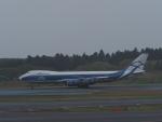 ガスパールさんが、成田国際空港で撮影したエアブリッジ・カーゴ・エアラインズ 747-83QFの航空フォト(写真)