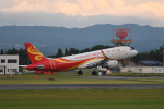 kuro2059さんが、鹿児島空港で撮影した香港航空 A320-214の航空フォト(飛行機 写真・画像)