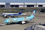 T.Sazenさんが、羽田空港で撮影した中国東方航空 A330-343Xの航空フォト(飛行機 写真・画像)
