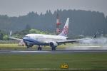 マツさんが、鹿児島空港で撮影したチャイナエアライン 737-8ALの航空フォト(写真)