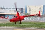 White_Maneさんが、東京ヘリポートで撮影したアイ・ティー・シー・リーシング R44 IIの航空フォト(写真)