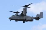 ショウさんが、明野駐屯地で撮影したアメリカ海兵隊 MV-22Bの航空フォト(写真)