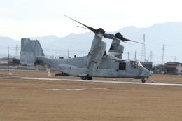 ショウさんが、明野駐屯地で撮影したアメリカ海兵隊 MV-22Bの航空フォト(飛行機 写真・画像)