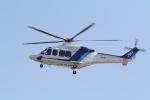 ショウさんが、名古屋飛行場で撮影したオールニッポンヘリコプター AW139の航空フォト(写真)