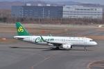 厦龙さんが、新千歳空港で撮影した春秋航空 A320-214の航空フォト(写真)