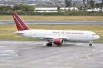 kumagorouさんが、仙台空港で撮影したオムニエアインターナショナル 767-224/ERの航空フォト(飛行機 写真・画像)