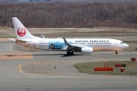 北の熊さんが、新千歳空港で撮影した日本航空 737-846の航空フォト(写真)
