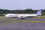 delawakaさんが、成田国際空港で撮影した日本貨物航空 747-8KZF/SCDの航空フォト(写真)