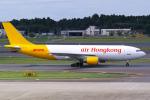 delawakaさんが、成田国際空港で撮影したエアー・ホンコン A300F4-605Rの航空フォト(写真)