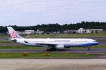 delawakaさんが、成田国際空港で撮影したチャイナエアライン A330-302の航空フォト(飛行機 写真・画像)