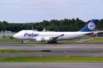 delawakaさんが、成田国際空港で撮影したポーラーエアカーゴ 747-46NF/SCDの航空フォト(写真)