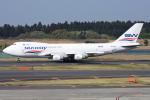 sky77さんが、成田国際空港で撮影したシルクウェイ・ウェスト・エアラインズ 747-4H6F/SCDの航空フォト(写真)