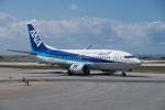 delawakaさんが、那覇空港で撮影したANAウイングス 737-54Kの航空フォト(写真)