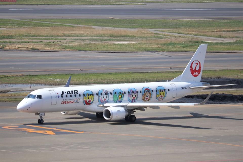 KAZFLYERさんのジェイエア Embraer 190 (JA254J) 航空フォト