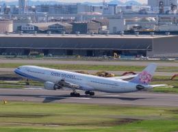 さんぜんさんが、羽田空港で撮影したチャイナエアライン A330-302の航空フォト(写真)