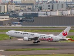 さんぜんさんが、羽田空港で撮影した日本航空 767-346の航空フォト(写真)
