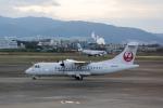 delawakaさんが、伊丹空港で撮影した日本エアコミューター ATR-42-600の航空フォト(写真)