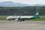pringlesさんが、長崎空港で撮影したエバー航空 A321-211の航空フォト(写真)