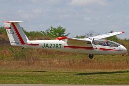 MOR1(新アカウント)さんが、阿蘇観光牧場飛行場で撮影した都築教育学園 L-23 Super Blanikの航空フォト(飛行機 写真・画像)