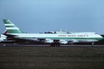 tassさんが、成田国際空港で撮影したキャセイパシフィック航空 747-236F/SCDの航空フォト(写真)