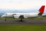 MOR1(新アカウント)さんが、鹿児島空港で撮影した日本エアコミューター 340Bの航空フォト(写真)