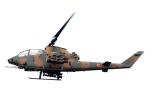 non-nonさんが、鹿屋航空基地で撮影した陸上自衛隊 AH-1Sの航空フォト(写真)
