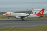 yabyanさんが、中部国際空港で撮影した天津航空 A320-232の航空フォト(写真)