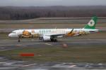 北の熊さんが、新千歳空港で撮影したエバー航空 A321-211の航空フォト(飛行機 写真・画像)