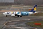 北の熊さんが、新千歳空港で撮影したスカイマーク 737-86Nの航空フォト(写真)