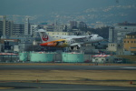 FRTさんが、伊丹空港で撮影した日本エアコミューター ATR-42-600の航空フォト(飛行機 写真・画像)