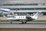 たにやん99さんが、高松空港で撮影した岡山航空 510 Citation Mustangの航空フォト(写真)