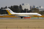 yabyanさんが、成田国際空港で撮影したプライベートエア BD-700-1A11 Global 5000の航空フォト(飛行機 写真・画像)
