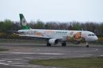 E-75さんが、函館空港で撮影したエバー航空 A321-211の航空フォト(写真)