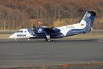 sumihan_2010さんが、新千歳空港で撮影したオーロラ DHC-8-201Q Dash 8の航空フォト(写真)