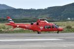 ワイエスさんが、鹿屋航空基地で撮影した日本法人所有 AW109SPの航空フォト(写真)