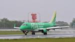 オキシドールさんが、熊本空港で撮影したフジドリームエアラインズ ERJ-170-100 SU (ERJ-170SU)の航空フォト(写真)