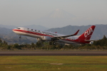 VEZEL 1500Xさんが、静岡空港で撮影した中国聯合航空 737-89Pの航空フォト(写真)