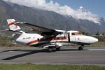 planetさんが、テンジン・ヒラリー空港で撮影したSummit Air/SMA(Nepal) L-410UVP-E20 Turboletの航空フォト(写真)