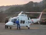 ランチパッドさんが、静岡ヘリポートで撮影した鹿児島国際航空 AW109SPの航空フォト(写真)