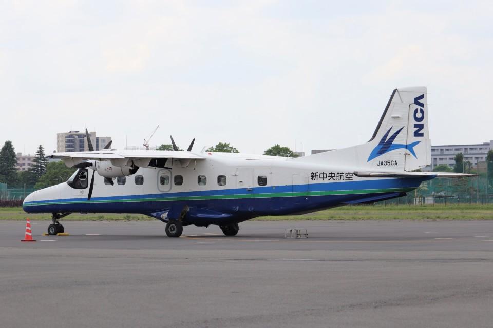 KAZFLYERさんの新中央航空 Fairchild Dornier 228 (JA35CA) 航空フォト