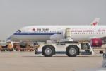KKiSMさんが、上海浦東国際空港で撮影した中国国際航空 A350-941XWBの航空フォト(写真)