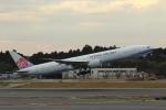 MA~RUさんが、成田国際空港で撮影したチャイナエアライン 777-309/ERの航空フォト(写真)