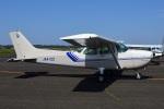 =JAかみんD=さんが、龍ケ崎飛行場で撮影した新中央航空 172Pの航空フォト(写真)