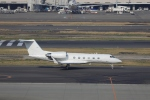 OS52さんが、羽田空港で撮影したプライベートエア G-IV Gulfstream IV-SPの航空フォト(写真)