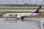 apphgさんが、那覇空港で撮影したスカイマーク 737-86Nの航空フォト(写真)