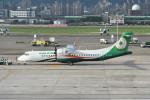 kuro2059さんが、台北松山空港で撮影したエバー航空 ATR-72-600の航空フォト(写真)